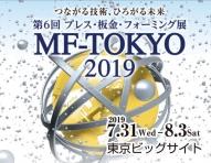 MF-TOKYO 2019 Metal Forming & Fabricating Fair Tokyo